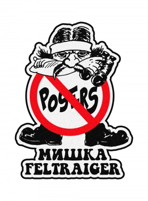MishkaxFeltraiger No Posers