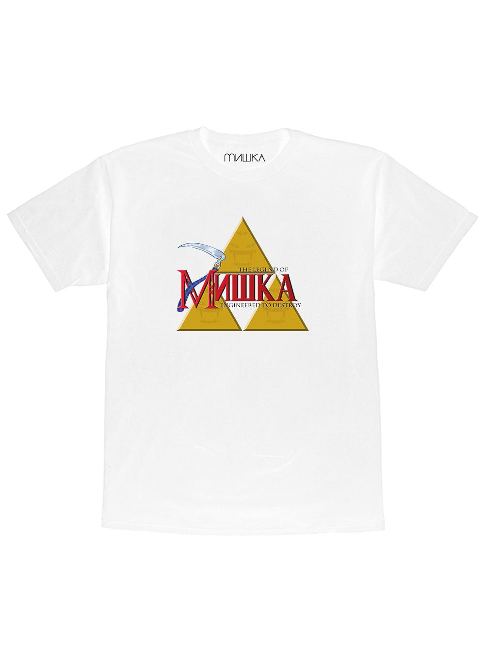 Legend of Mishka