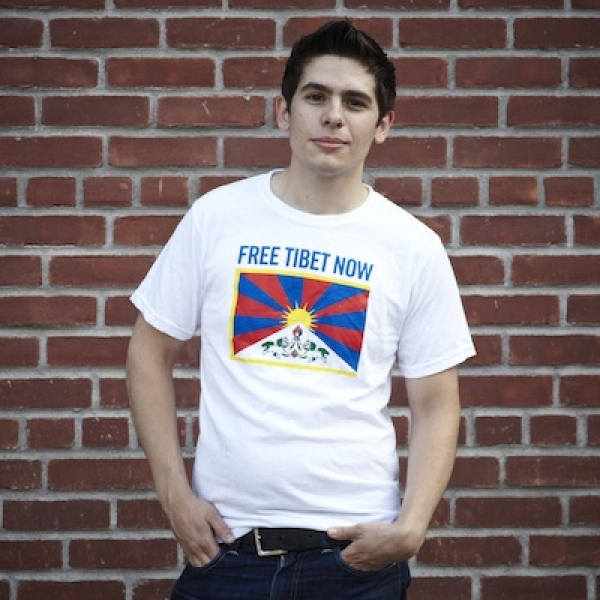 Free Tibet Now!