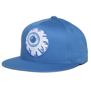 Monochrome Keep Watch Snapback
