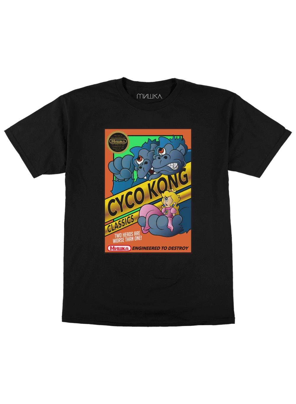 Cyco Kong