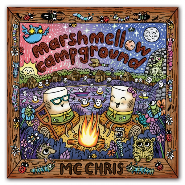 mashmellow campground poster