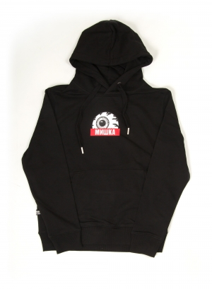 Covert Keep Watch Pullover Hoody