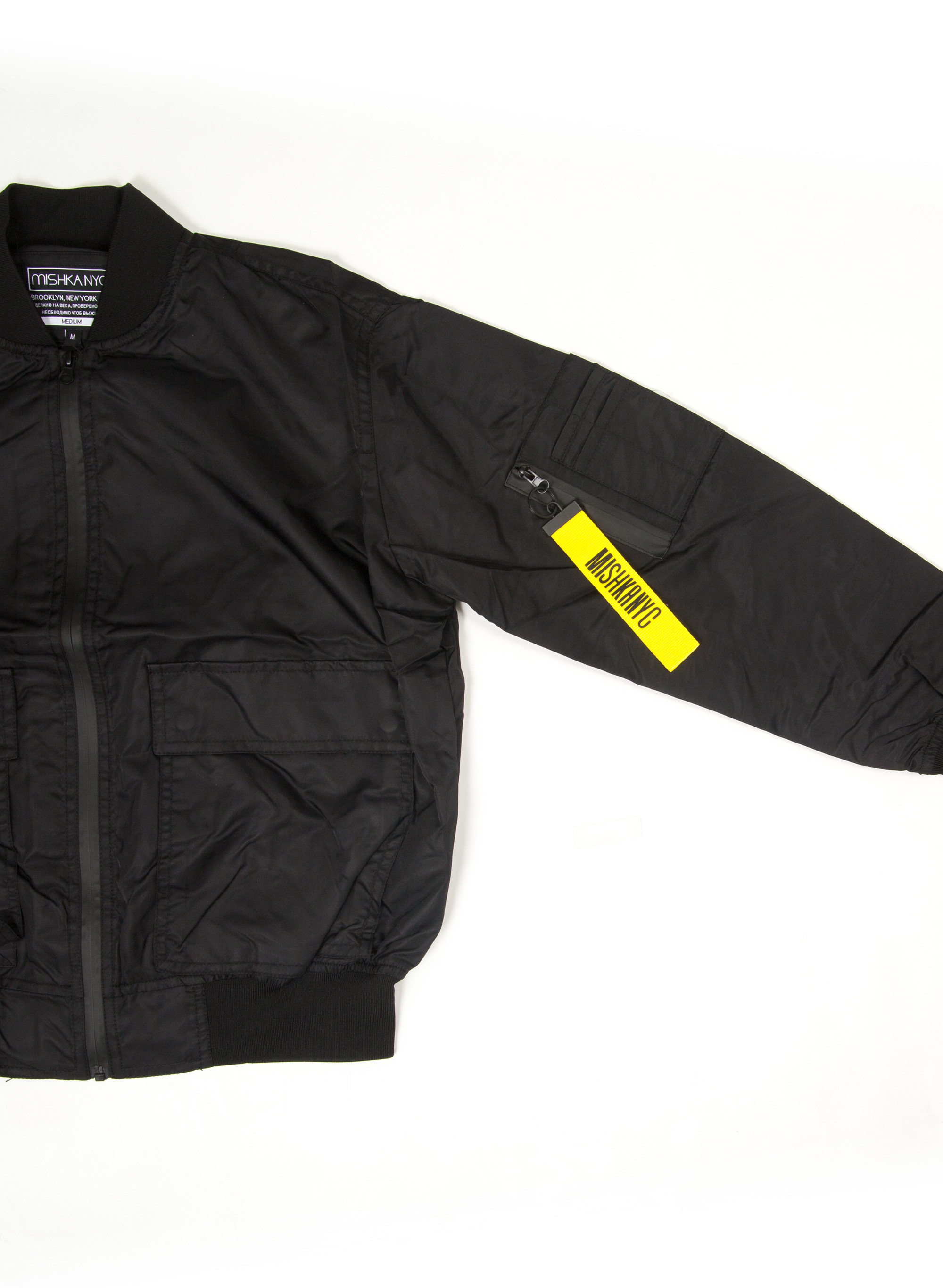 Mainframe Simon Jacket