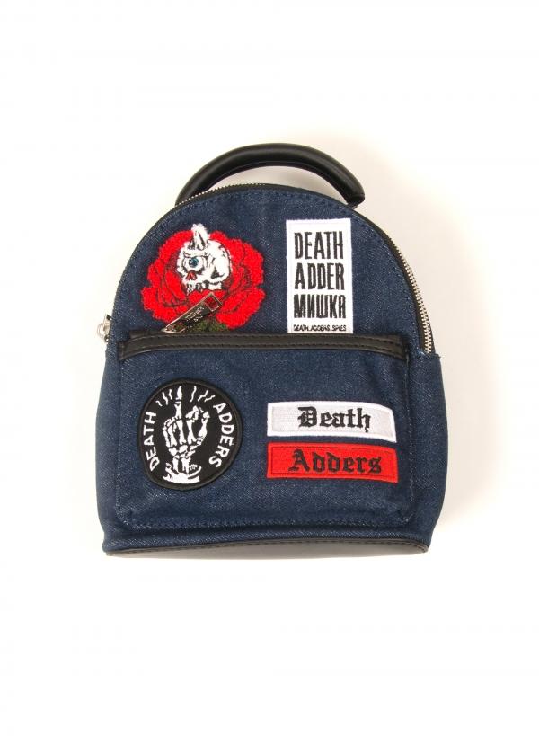 Fragrant Backpack