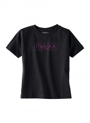 Classic Cyrillic Box Toddler Tee