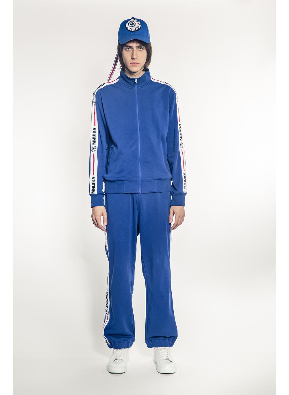 Cyrillic Stripe Fleece Jacket