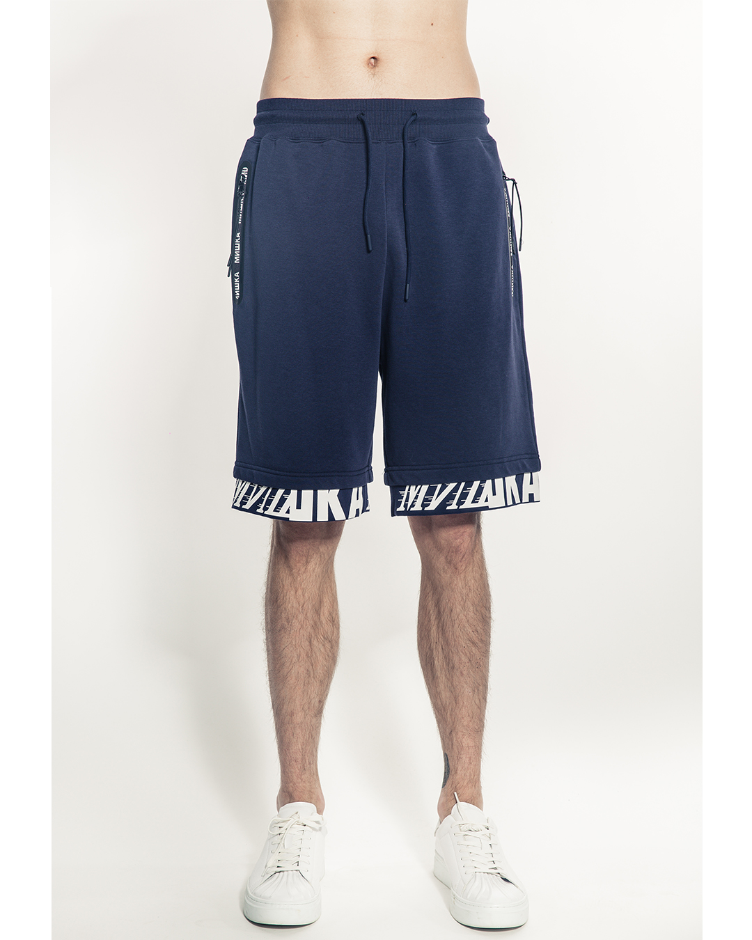 Cyrillic Shorts (Navy)