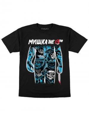 Mishka The 13th