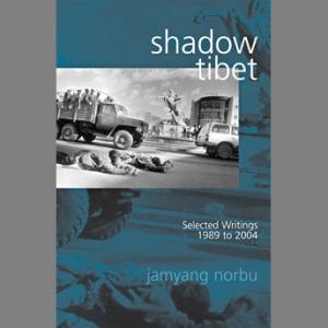 Shadow Tibet