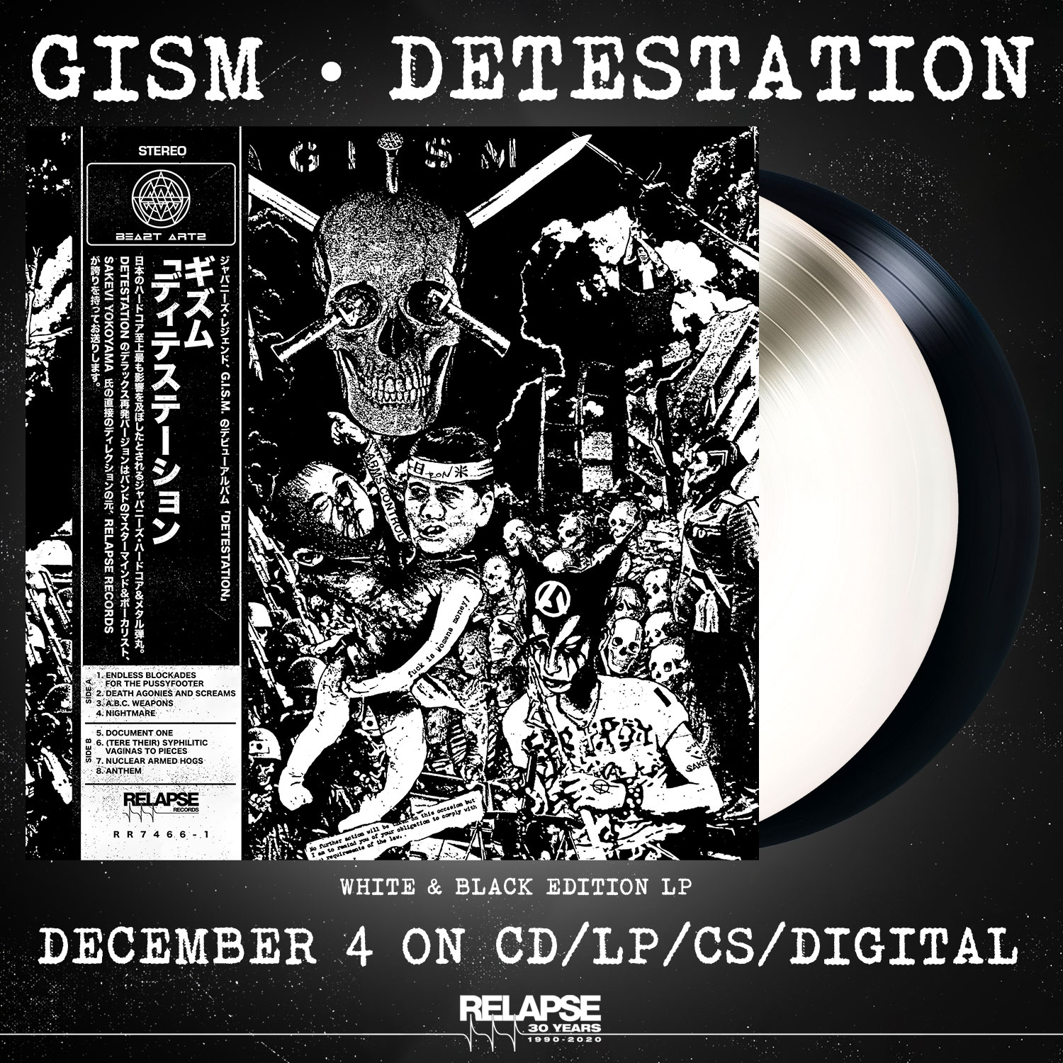 gism-detestation