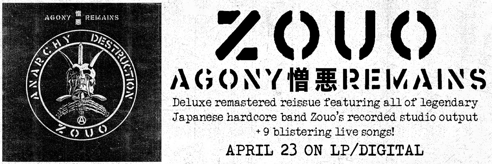 zouo-agony-remains-japanese-hardcore-punk-relapse
