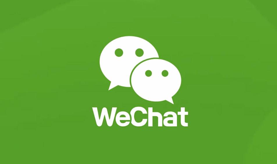 Wechat China