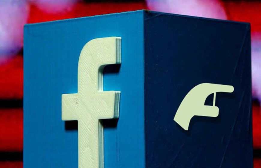 Facebook Poke Feature