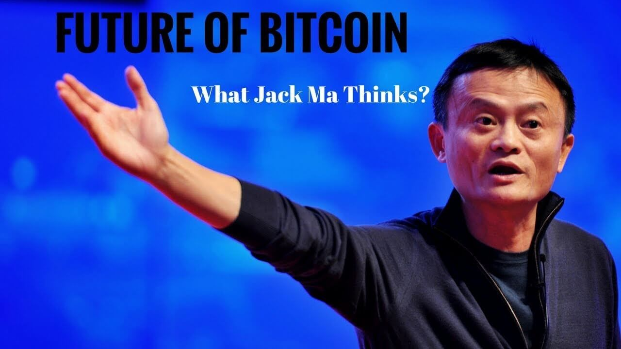 Jack Ma says about bitcoin