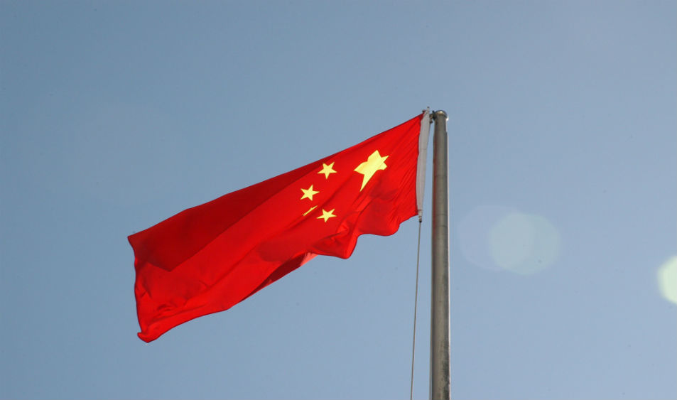 China Internet System