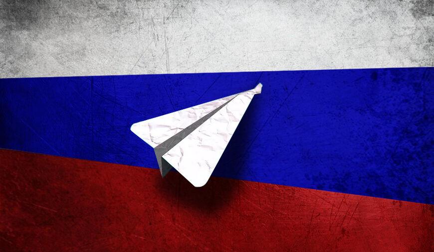 Russia Block Telegram