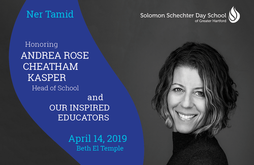 Ner tamid 2019 invitation 08