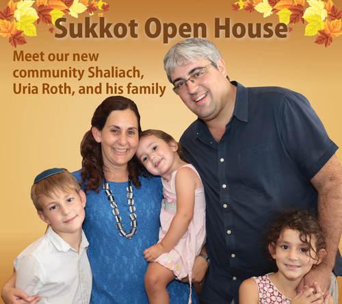 Ic new shaliach community calendar