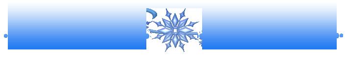 Snowflake divider