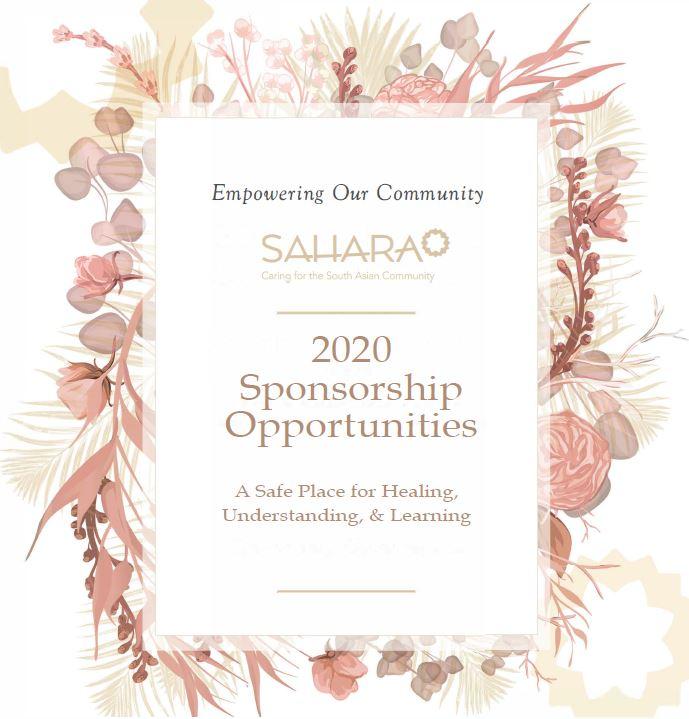 Sahara sponsorship logo