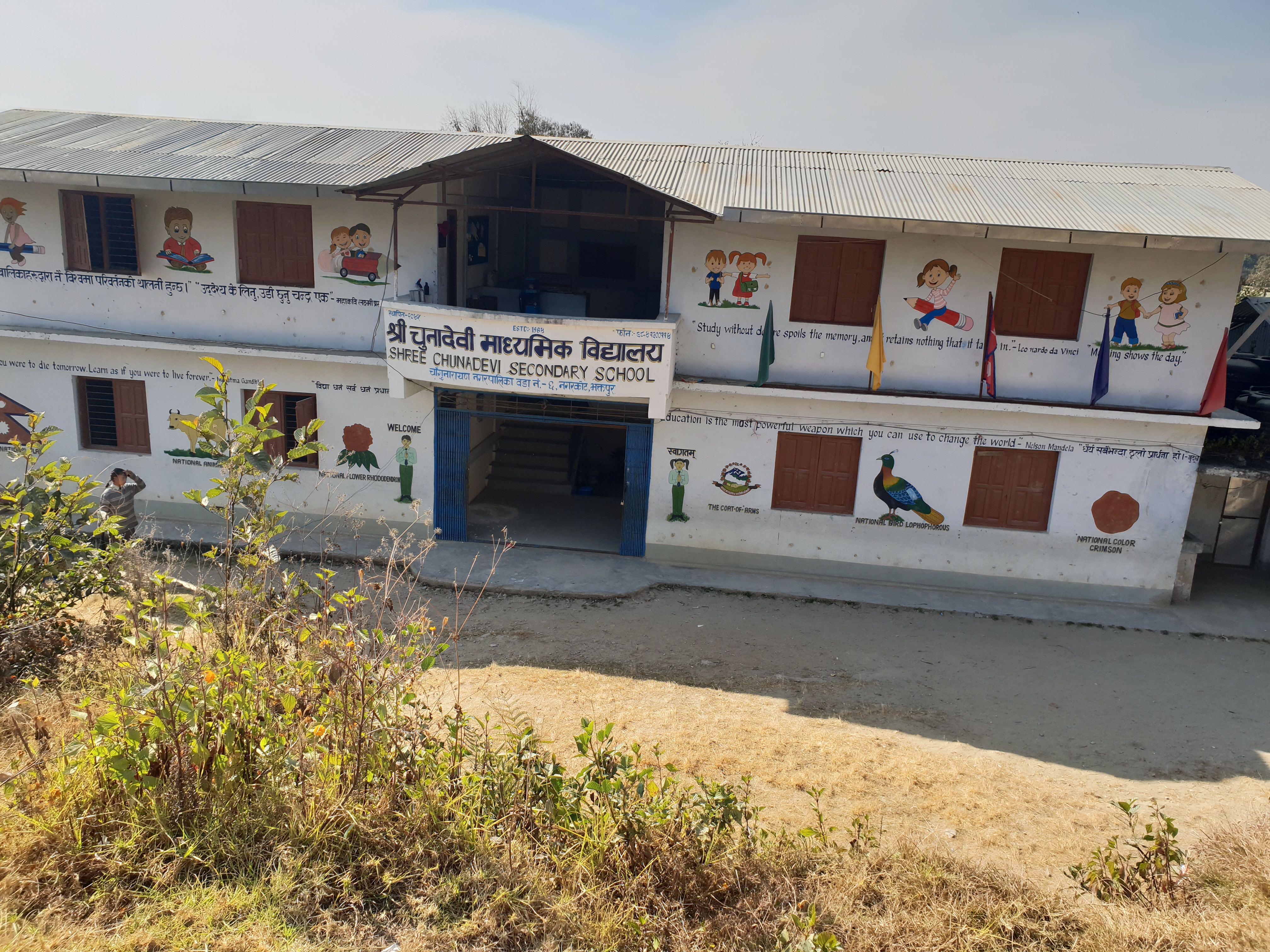 Chunadevi school 1 %281%29