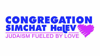 Congregation Simchat HaLev Logo