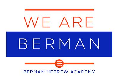 Berman Hebrew Academy Logo