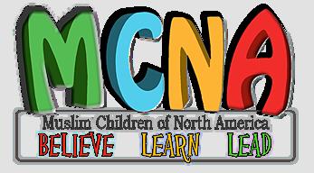 Islamic Circle of North America Logo