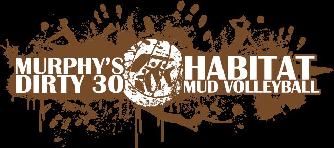 Hmv_logo_final2