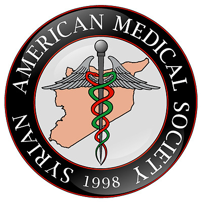 Syrian American Medical Society (SAMS) Foundation Logo