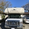 RV for Sale: 2020 CHATEAU 27R