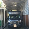 RV for Sale: 2017 FUSE 23T