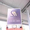 Billboard for Rent: Mobile Billboard , Henderson, NV