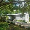 Mobile Home for Sale: Manufactured/Mobile - New Iberia, LA, New Iberia, LA