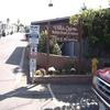 Mobile Home Park: Villa Cajon MHP, El Cajon, CA