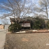 Mobile Home for Sale: Mobile Home, 1 story above ground - Littlefield, AZ, Littlefield, AZ