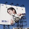 Billboard for Rent: Billboard for Rent in WV & Nationwide, , WV