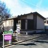 Mobile Home for Sale: 72 Cabernet   Priced To Sell!, Reno, NV
