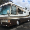 RV for Sale: 1997 PATRIOT SAVANNAH