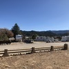 RV Lot for Sale: NEW PRICE! UNOBSTRUCTED VIEWS!, Buena Vista, CO