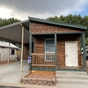 Mobile Home for Sale: Lamplighter RV #159, Star Valley, AZ