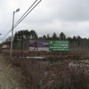 Billboard for Rent: 10' x 40' Billboard - Rye, NH, Rye, NH