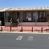 Mobile Home for Sale: ESTATE SALE   Double wide - FURNISHED!  55+ IN MESA!, Mesa, AZ
