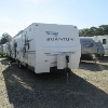 RV for Sale: 2004 QUANTUM