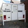 RV for Sale: 2002 UTE XL
