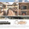 RV for Sale: 2016 SIERRA DESTINATION 401FLX