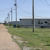 Mobile Home Park for Sale: Clarksdale , Clarksdale, MS