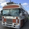 RV for Sale: 1980 BLUEBIRD