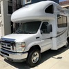 RV for Sale: 2011 FOUR WINDS MAJESTIC
